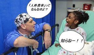 療法士 給料 人件費率