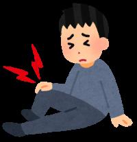 膝関節のストレッチ