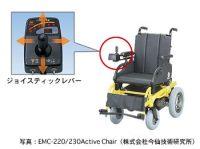 電動車椅子 自操用