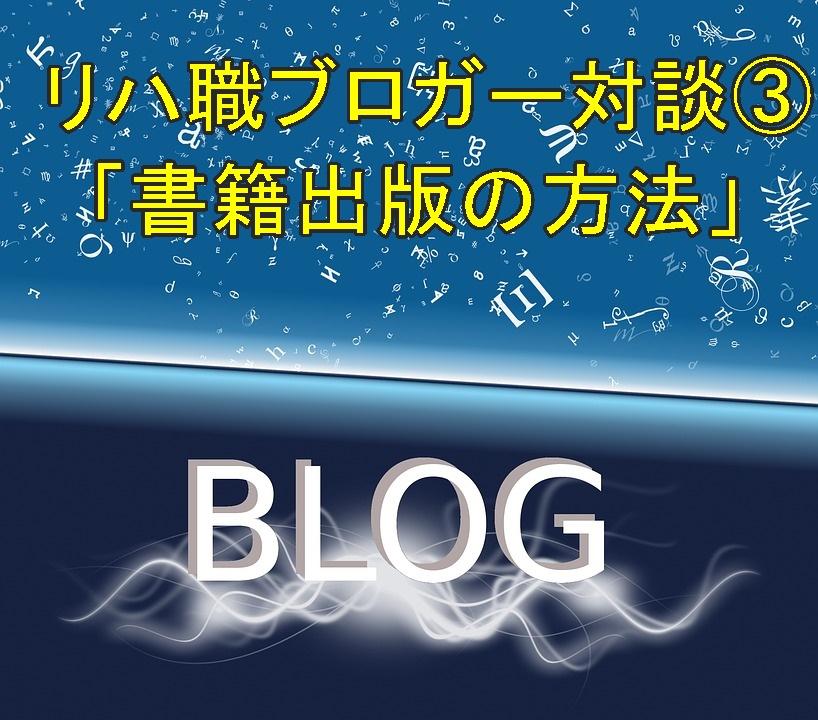 blog-1445367_960_720