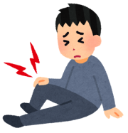 膝関節疼痛