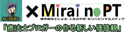 2016-08-28_04h42_40