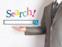 療法士ブログコンサル