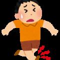 足首の捻挫のリハビリは痛い?治療期間はどれくらいかかる?